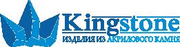 Kingstone-kzn